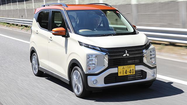 <span class='fc_blue'>三菱 eKワゴン/eKクロス パート1<br> MITSUBISHI eK wagon & eK X PART 1</span>