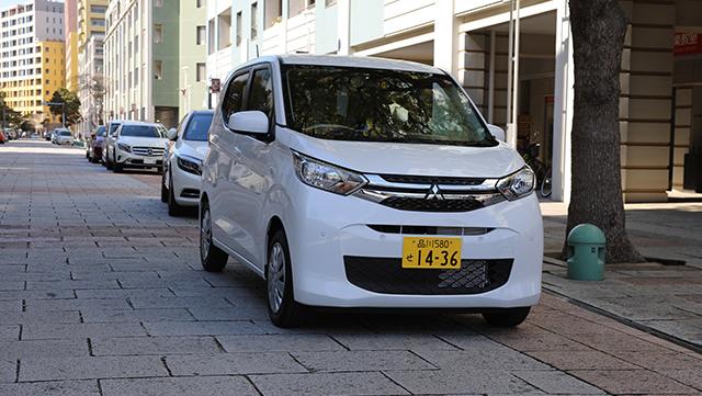 <span class='fc_blue'>三菱 eKワゴン/eKクロス パート 3<br>MITSUBISHI eK wagon & eK X PART 3</span>