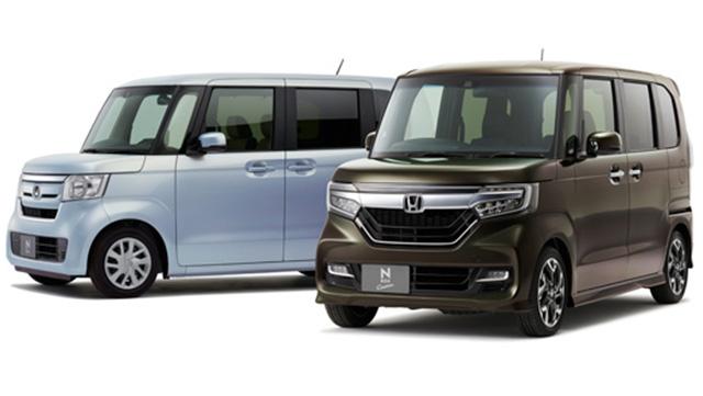 <span class='fc_blue'>ホンダ N-BOX(2)</span><br>HONDA N-BOX