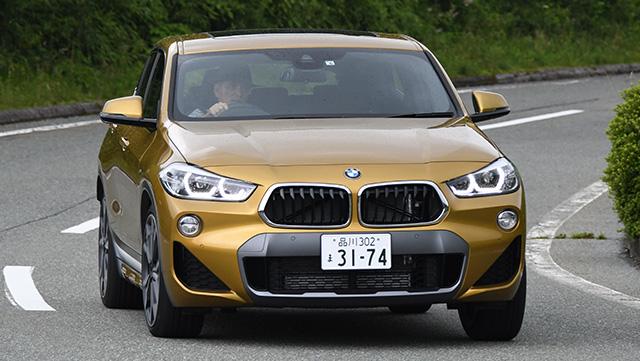 <span class='fc_blue'>BMW X2</span>
