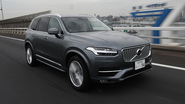 <span class='fc_blue'>ボルボ XC90 D5<br>VOLVO XC90 D5</span>